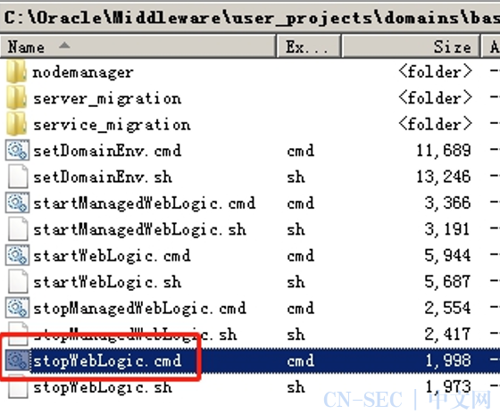 【安全风险通告】WebLogic XXE漏洞安全风险通告