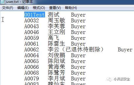 burpsuite抓包修改上传获取webshell