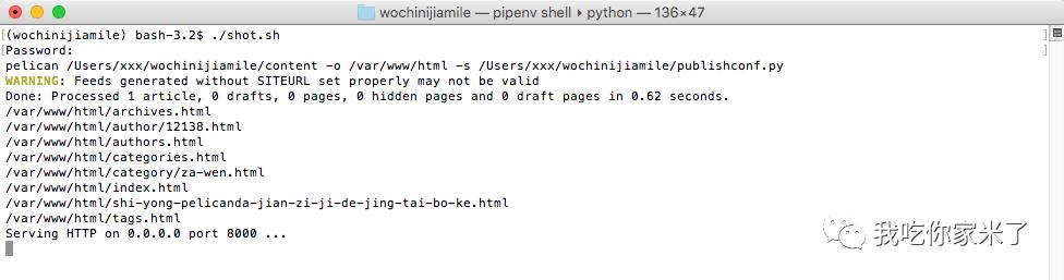 使用pelican搭建自己的静态博客