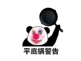 """打工人""""甩锅""""指南"""