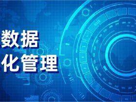 防护能力全面升级,阿里云数据安全中心重磅发布!