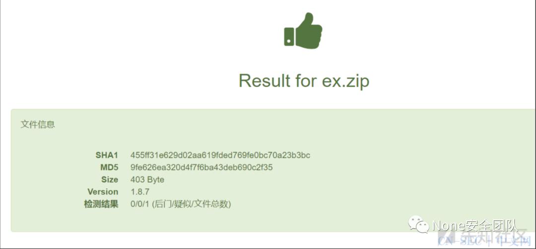 利用注释及自定义加密免杀Webshell