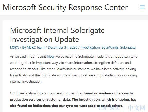 微软披露:SolarWinds黑客访问了内部源代码库