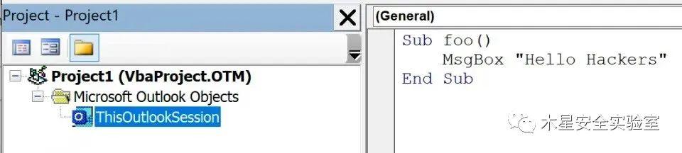 基于Outlook邮件的持久化技术