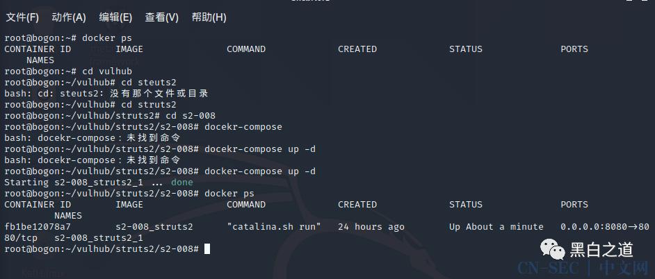 【Struts2-命令-代码执行漏洞分析系列】 S2-008 (CVE-2012-0392)