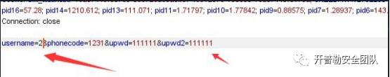 微X盘多个0day+源码(限时下载)