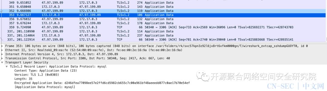 【渗透测试要点】MySQL攻击面和提权总结