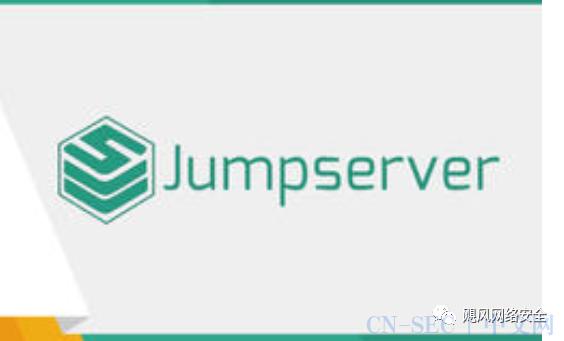 【漏洞通告】]JumpServer漏洞通知及修复方案
