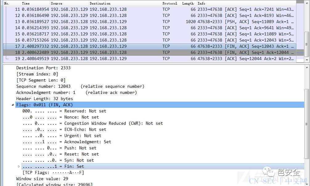 Misc 总结 - 流量分析 TCP协议的认识