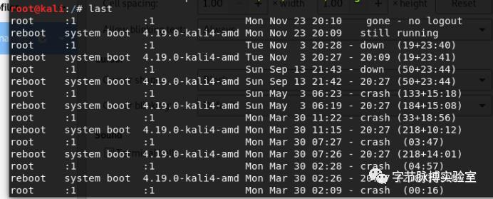 Linux主机安全排查