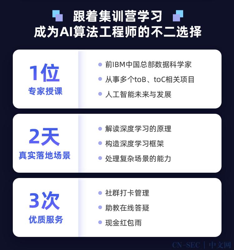 AI框架工具再次被禁用,中国何时才能拥有自己的框架