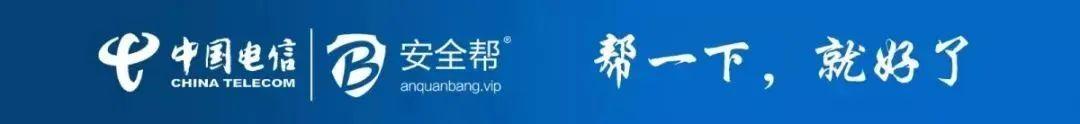 【01.07】安全帮®每日资讯:2027年全球VPN市场规模将达到756亿美元;朝鲜 APT37被指发动软件供应链攻击