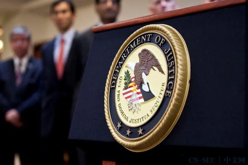 美司法部自曝遭俄黑客入侵,超三千个员工邮箱被访问