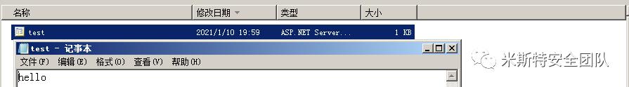 技术分享   从0开始到Exploit工具编写