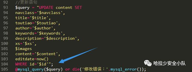 [代码审计] xhcms SQL注入漏洞&越权[后台]分析