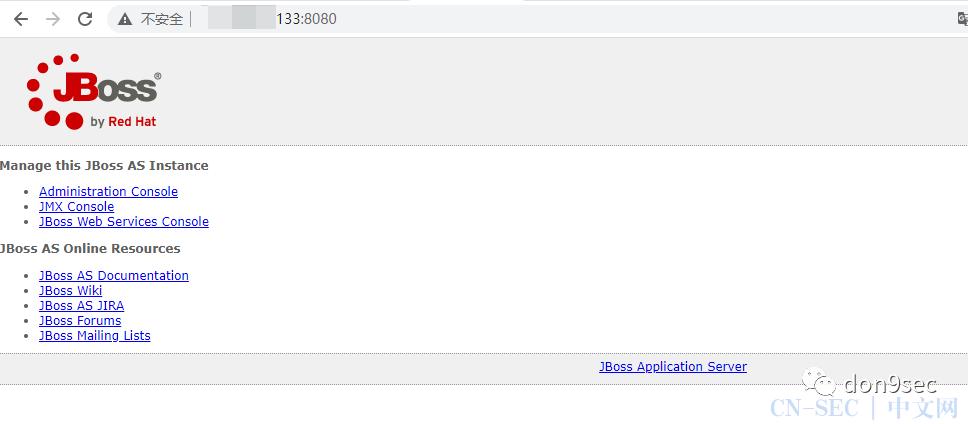 JBoss 系列漏洞复现