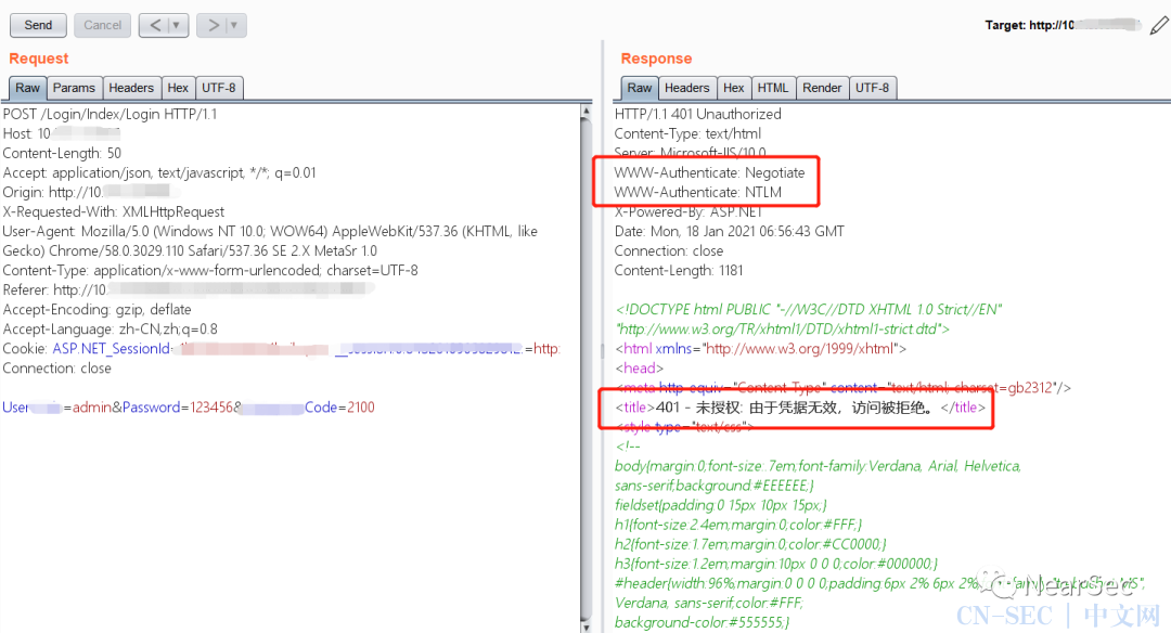 Tips:BurpSuite中设置NTLM认证