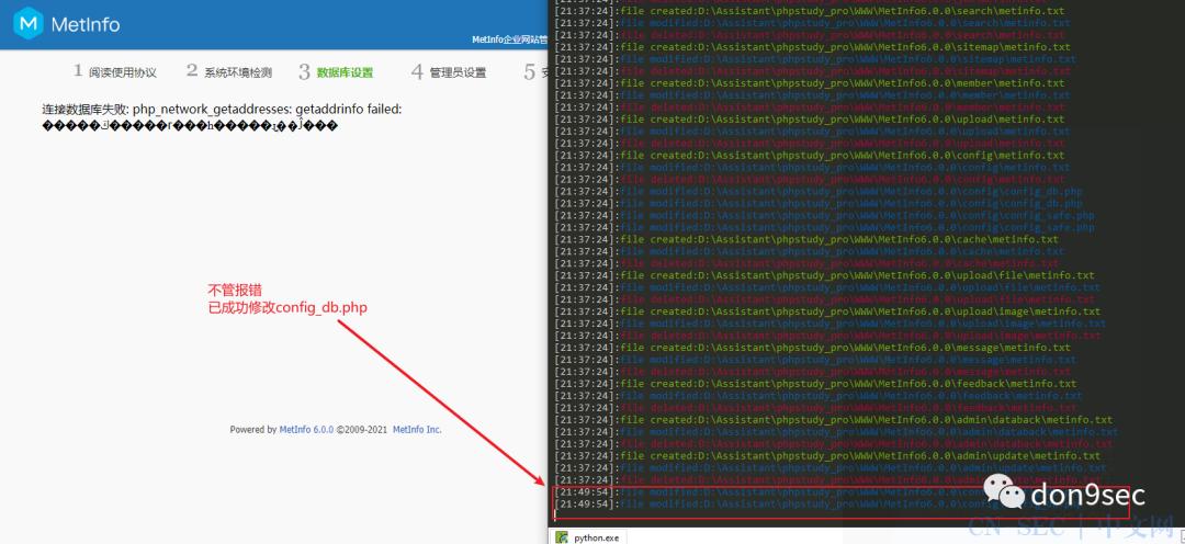 MetInfo 6.0.0 任意文件读取/代码执行漏洞分析