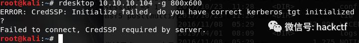 实战|渗透学校某内网服务器