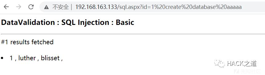 MSSQL GetShell方法总结