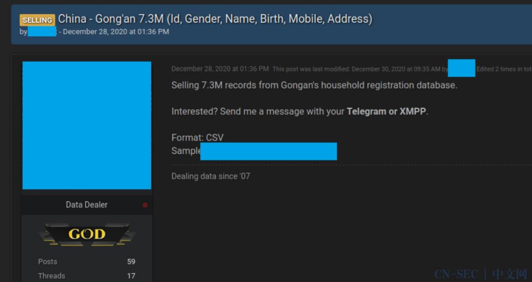 2亿中国公民信息在暗网售卖