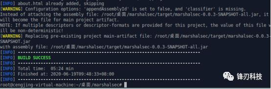 Liferay Portal 代码执行漏洞(CVE-2020-7961)复现