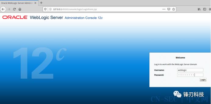 Weblogic Server远程代码执行(CVE-2021-2109 )复现