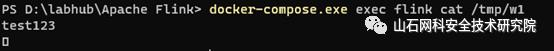 Apache Flink漏洞(CVE-2020-17518&CVE-2020-17519)复现