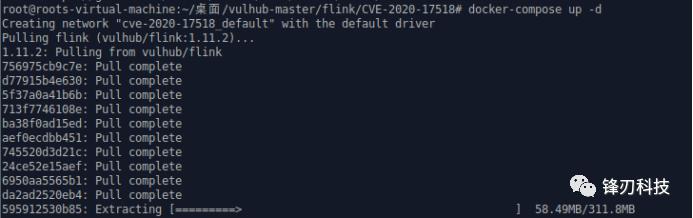 Apache Flink上传路径遍历(CVE-2020-17518)