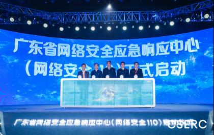 网络威胁数据联盟正式成立,锦行科技为筑造广东网安长城贡献核心技术力量