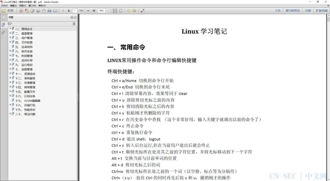 牛逼!华为大佬总结的Linux笔记,提供下载