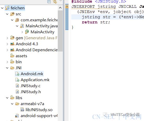 移动安全(四)|NDK开发教程_JavaToC
