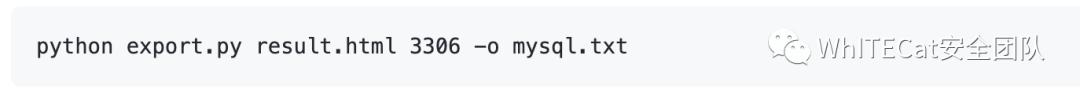 内网渗透之从信息收集到横向独家姿势总结-linux篇