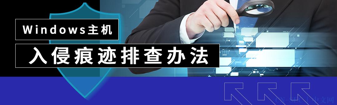 FreeBuf 2021网络安全行业发展预测