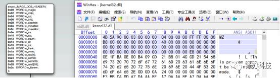 PE(64位)文件之导入表