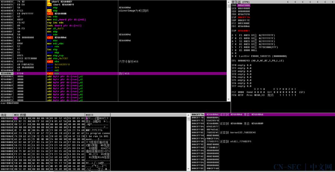 Cobalt Strike4.0远控木马分析