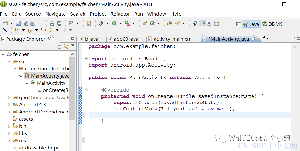 移动安全(四) NDK开发教程_JavaToC