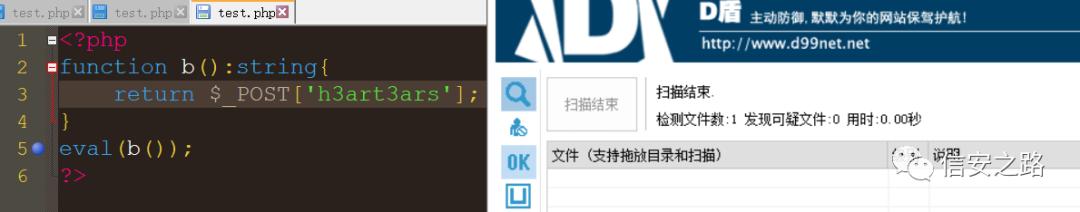 利用php新特性过静态查杀