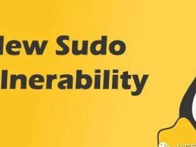 漏洞通告 | Sudo缓冲区溢出漏洞(CVE-2021-3156)