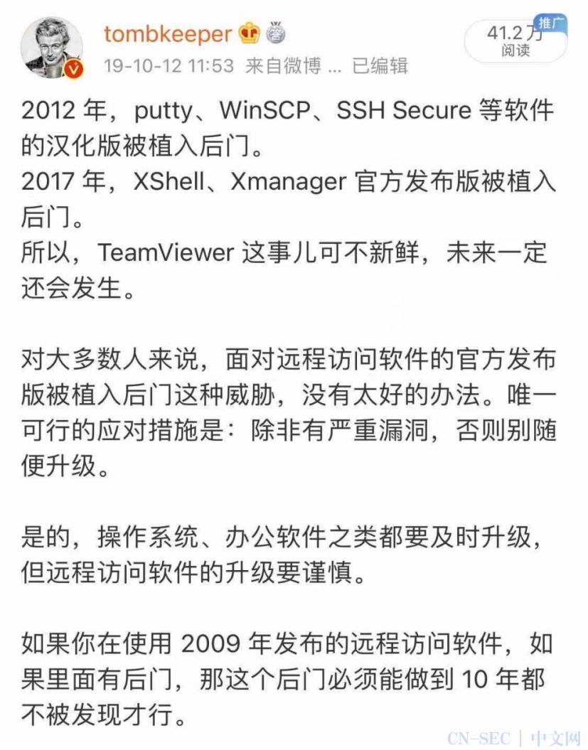 群话题 | 本期关键词:供应链安全管控,运营商流量清洗服务,安装准入和桌管的阻力,企业SRC的搭建托管……