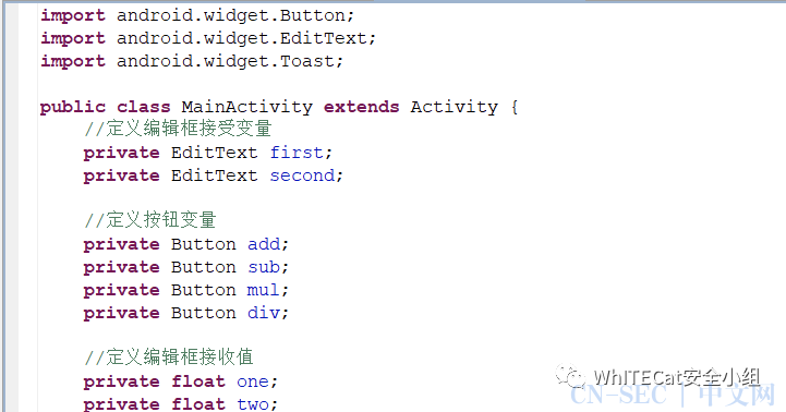 移动安全(六) NDK开发教程_动态注册