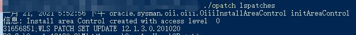 【更新】Oracle WebLogic Server远程代码执行漏洞(CVE-2021-2108)