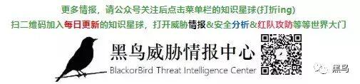 国际网络刑警成功联合打击僵尸网络Emotet