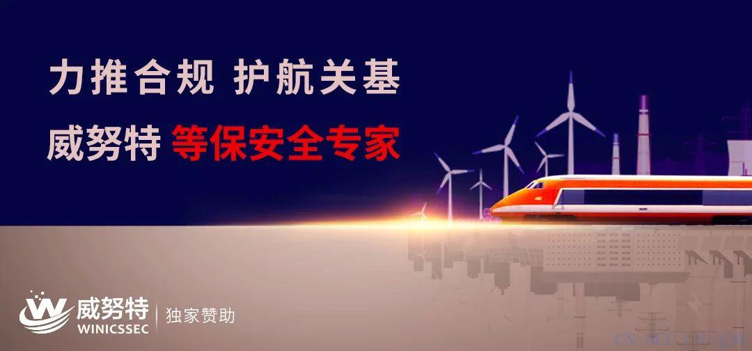 因网络安全等问题中国农业银行被罚款420万