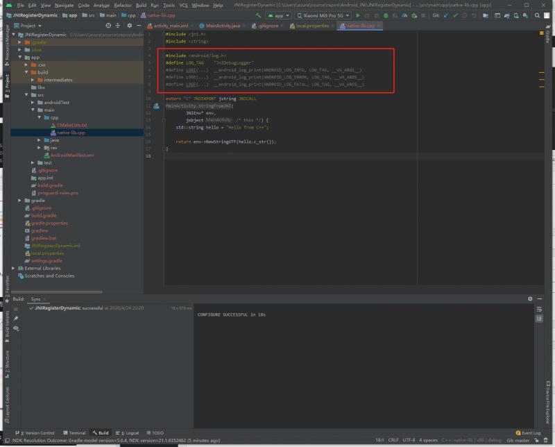 Android逆向 Android Studio JNI 快速构建项目+动态注册+简易计算器