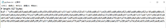 【超详细 | Python】CS免杀-Shellcode Loader原理(python)
